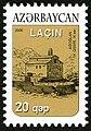 Stamps of Azerbaijan, 2006-725.jpg