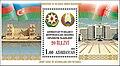 Stamps of Azerbaijan, 2013-1107-souvenir.jpg