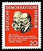 Stamps of Germany (DDR) 1965, MiNr 1120.jpg