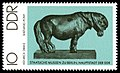 Stamps of Germany (DDR) 1976, MiNr 2141.jpg