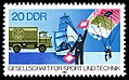 Stamps of Germany (DDR) 1982, MiNr 2715.jpg