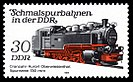 Stamps of Germany (DDR) 1984, MiNr 2864.jpg