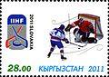 Stamps of Kyrgyzstan, 2011-13.jpg