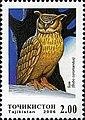 Stamps of Tajikistan, 020-06.jpg