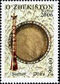 Stamps of Uzbekistan, 2006-026.jpg