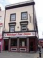Star and Garter, Whitechapel, E1 (2682223182).jpg