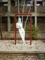 Statue of Joy at Macquarie University.jpg