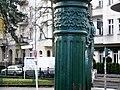 Straßenbrunnen39 in Pankow Damerow-Stiftsweg (10).jpg