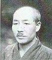 Sukeo Miyajima.jpg