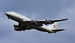 Sultan's 747-400+ (1348948929).jpg