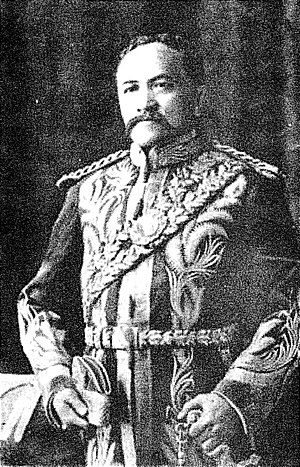 "Negaraku - Sultan Abdullah of Perak, who adopted Pierre's ""La Rosalie"" as the Perak Royal Anthem during his exile on Seychelles for abetting murder."