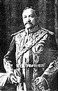 SultanAbdullahPerak.jpg