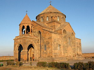 Saint Hripsime Church - Image: Surp Hripsime Church 618AD