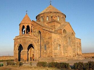 Komitas Aghtsetsi - Saint Hripsime Church