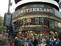 Swiss Building - geograph.org.uk - 24916.jpg
