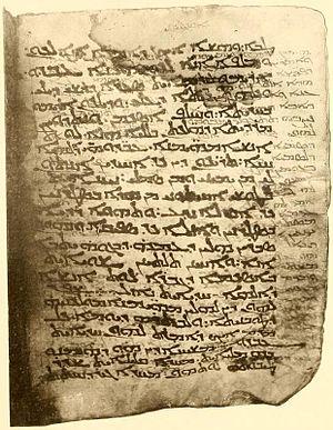 Syriac Sinaiticus - Matthew 15:12–27.