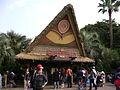 TDL Polynesian Terrace Restaurant.jpg