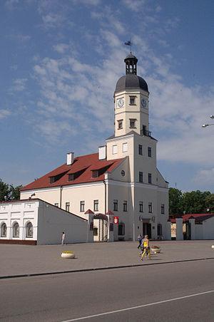Nyasvizh - Town Hall
