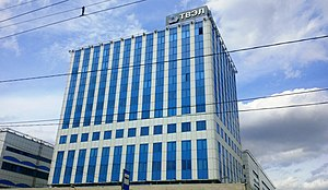TVEL - TVEL Building in Moscow