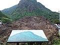 TW 台灣 Taiwan 新北市 New Taipei 瑞芳區 Ruifang District 洞頂路 Road 黃金瀑布 Golden Waterfall August 2019 SSG 15.jpg