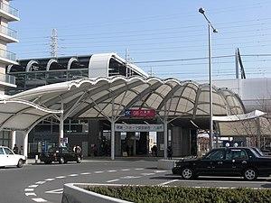 八潮駅's relation image