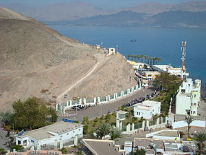 Taba, Egypt - Image: Taba border crossing Egyptian side
