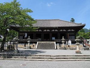Katsuragi, Nara - Taima Temple