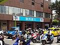 Taipei Branch, Union Bank of Taiwan 20150811.jpg