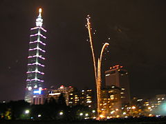 Taipei New Year Fireworks.jpg