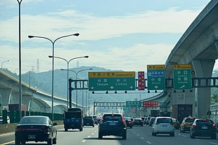 Taiwan Freeway 1 Taishan Switch Southbound 2017.jpg