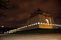 Taiwan National Democracy Memorial Hall, Taipei, Taiwan (5235084924).jpg