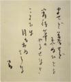 TakehisaYumeji-1920-Machiyoigusa(back).png
