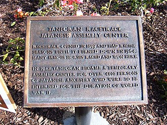 Tanforan Racetrack - Tanforan Racetrack historical marker at The Shops at Tanforan.