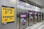 Taoyuan Metro Taipei Main Station fare map and ATVM 20170318.jpg