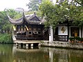 Teahouse-Nanjing.jpg