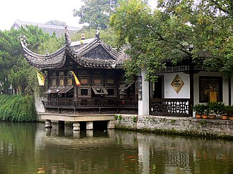Chinese tea culture - A tea house in Presidential Palace Garden in Nanjing, China