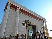 Templo de Salomão - 1