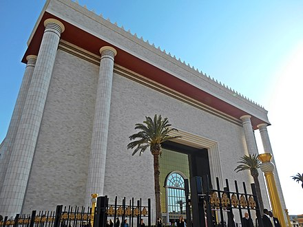 Temple of Solomon replica built by the Universal Church of the Kingdom of God in Sao Paulo Templo de Salomao - 1.JPG