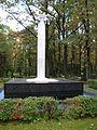 Terroriohvrite ühishaud, Tartu pauluse kalmistu 4.JPG