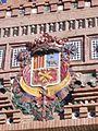 Teruel - Escudo de la ciudad.JPG