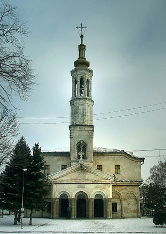 Bulgarian National Revival - Image: The Old Church Tshte 1