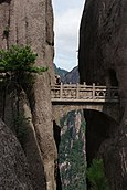 The Buxian Bridge at the Xihai Grand Valley 05889.jpg