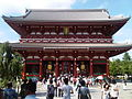 The Hōzōmon.jpg