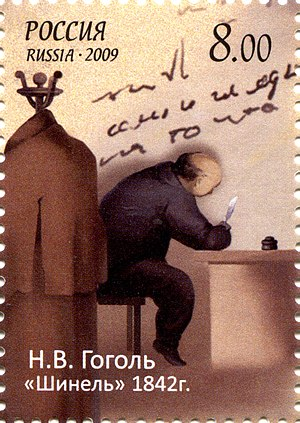 "The Overcoat - A stamp depicting ""The Overcoat"", from the souvenir sheet of Russia devoted to the 200th birth anniversary of Nikolai Gogol, 2009"
