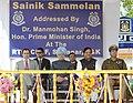 The Prime Minister, Dr. Manmohan Singh at the Sainik Sammelan, in Srinagar, Jammu & Kashmir on October 29, 2009.jpg