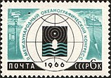 The Soviet Union 1966 CPA 3309 stamp (2nd International Congress of Oceanography (30.05–9.06, Moscow). Emblem - Oceanographic Instrument and Globe. Oceanographic Instrument in the High Sea and Hydrographic Ship with Trawl).jpg