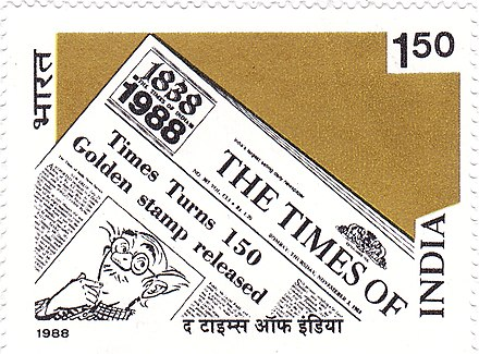 The Times of India on a 1988 stamp The Times of India 1988 stamp of India.jpg