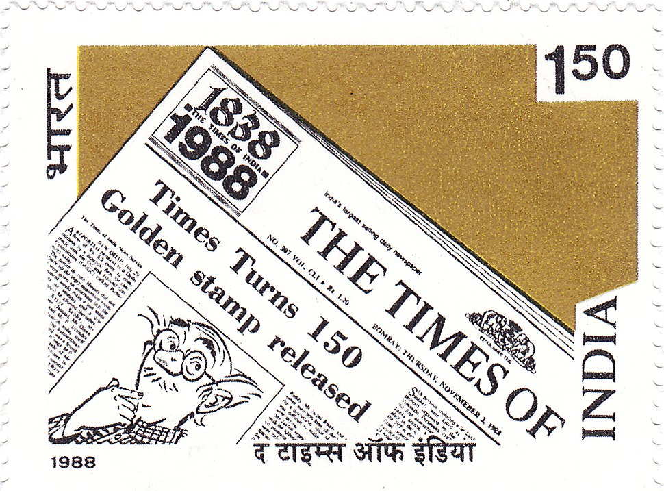 The Times of India 1988 stamp of India