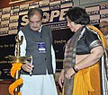 The Union Minister for Rural Development, Panchayati Raj, Drinking Water and Sanitation (1).jpg