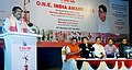 The Union Minister for Tribal Affairs, Shri Jual Oram addressing at the '6th O.N.E. India Award 2015' function of My Home India, in Mumbai on November 25, 2015.jpg
